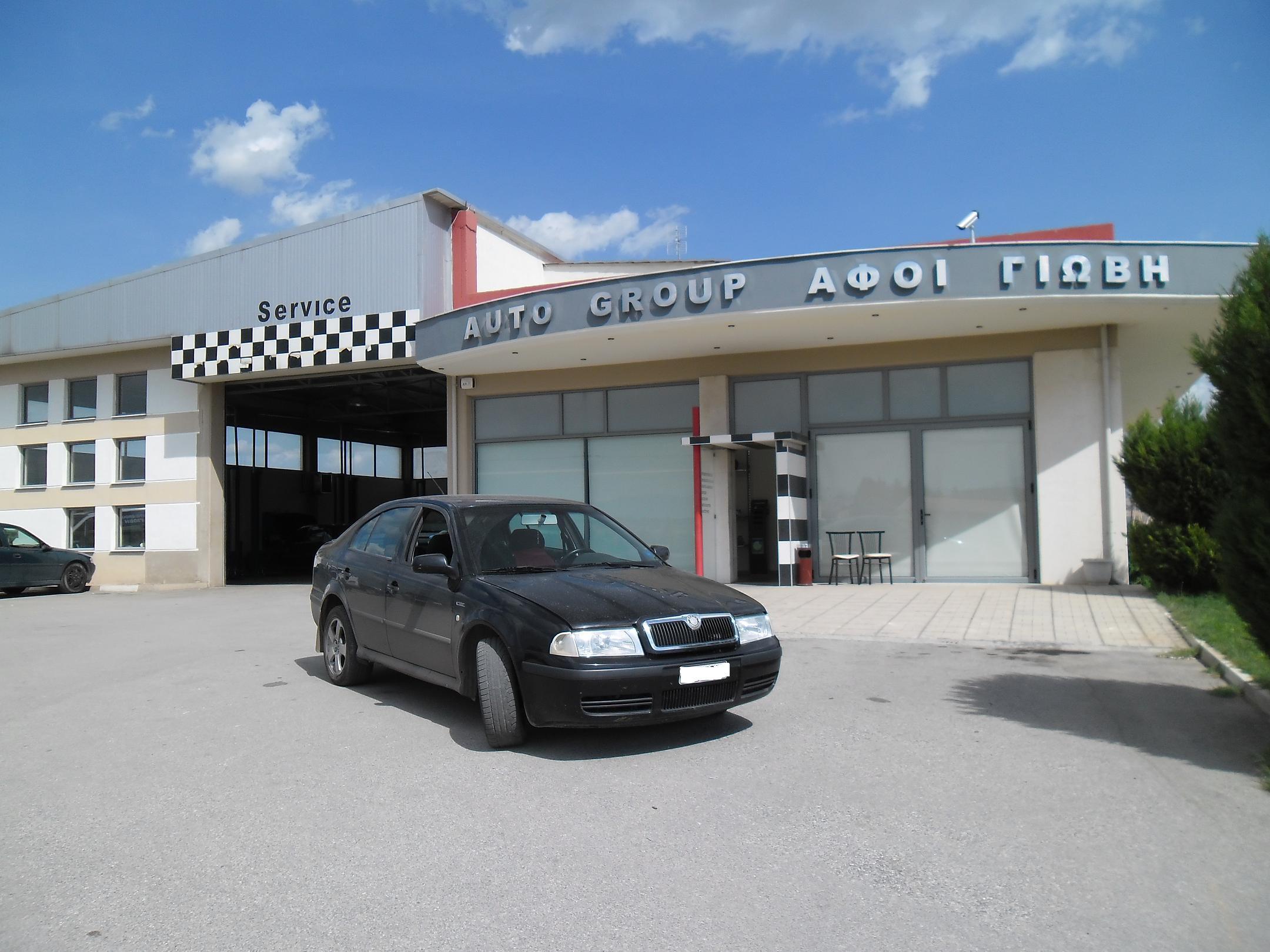ΦΩΤΟΓΡΑΦΙΕΣ ΑΠΟ : Υγραεριοκίνηση Αυτοκινήτων 'Αφοί Γιώβη' - Skoda Oktavia